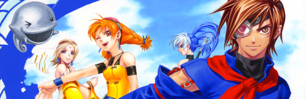 Banner Skies of Arcadia Legends