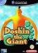 Box Doshin the Giant