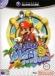Box Super Mario Sunshine