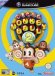 Box Super Monkey Ball 2