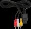 Afbeelding voor GameCube AV-kabel