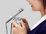 Je kan deze microfoon vastmaken aan je controller.