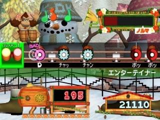Wist je dat <a href = https://www.mariocube.nl/GameCube_Spelinfo.php?Nintendo=Donkey_Konga target = _blank>Donkey Konga</a> 3 exclusief te spelen is in Japan? Nu niet meer!