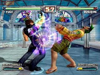 Net zoals bij de meeste fighting games bevat bloody roar ook super uppercuts
