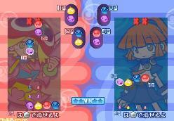 Puyo Pop Fever komt met een nieuw laagje velle kleuren en nieuwe spel mechanieken.