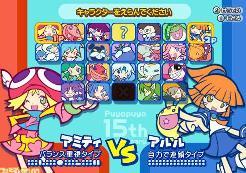 De karakters zijn super schattig en vrolijk! Typisch het werk van Sonic Team.