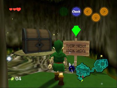 The Legend of Zelda Ocarina of Time. Ook in deze Zelda begint Link zwaardloos. Zou het zwaard in deze kist zitten??